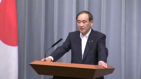 菅長官が会見、排他的経済水域内に落下か