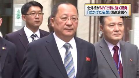 北朝鮮外相がNY入り、トランプ氏演説「ばかげた妄想」