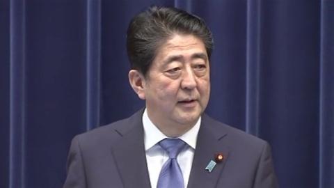 安倍首相、28日衆院解散を正式表明【全録】