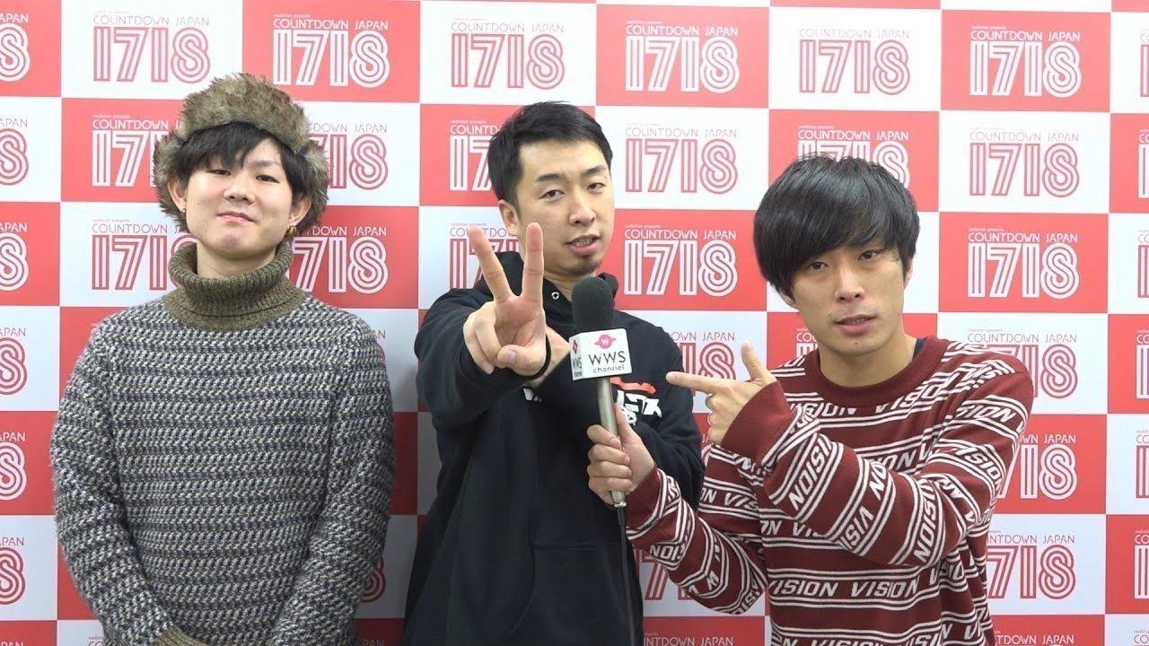 SHANK に夏生のん(さくらシンデレラ)がインタビュー!<COUNTDOWN JAPAN 17/18>