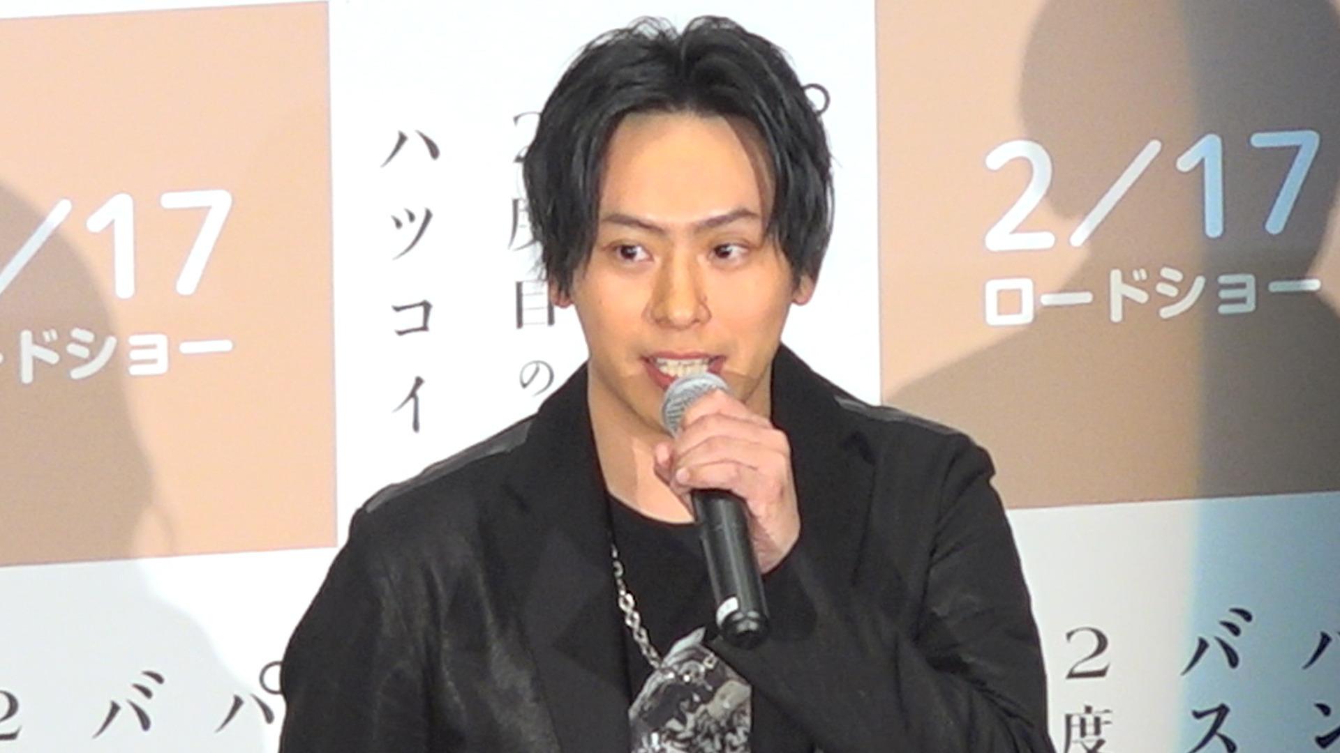山下健二郎(三代目 J Soul Brothers)が映画『パンとバスと2度目のハツコイ』完成披露舞台挨拶に登場!