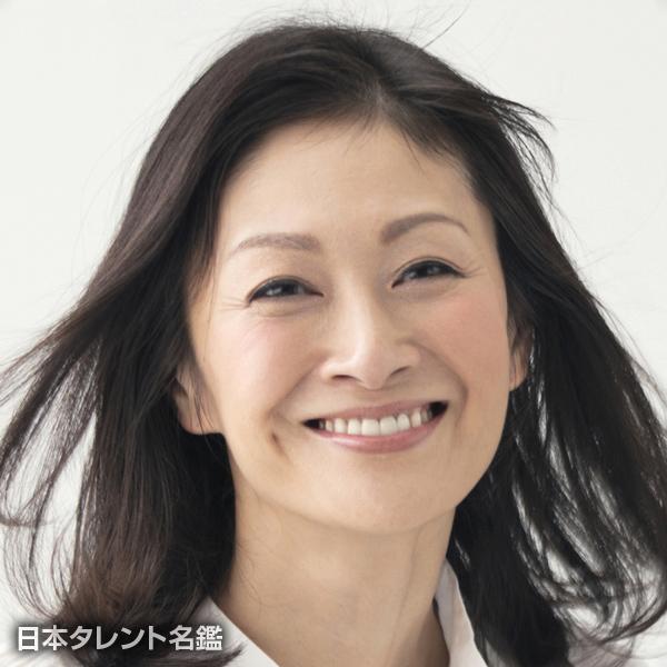 園田マイコ