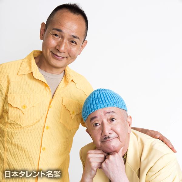 ホープ&ゆうじ