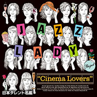 Jazz Lady project