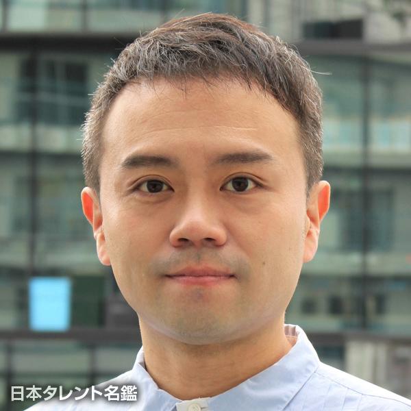 富岡晃一郎