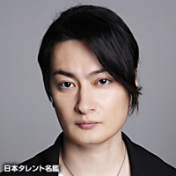 中村龍介のプロフィール/写真/画像 - goo ニュース