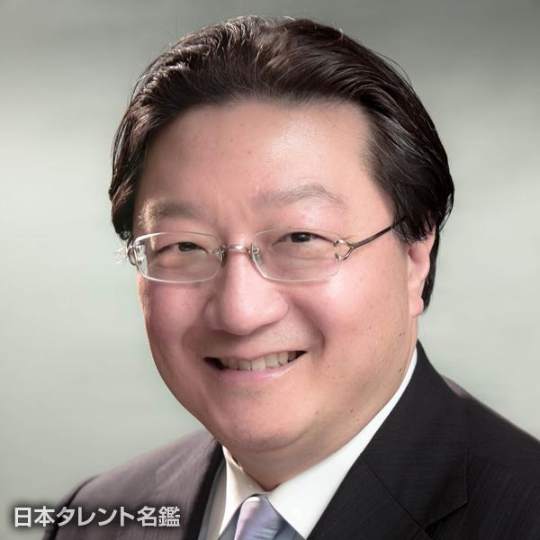 池田健三郎