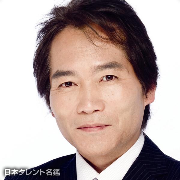 三木潤一郎