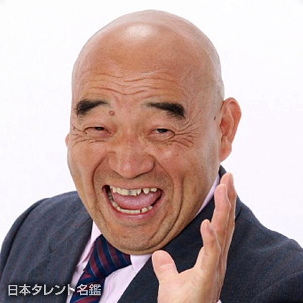 夷正信のプロフィール/写真/画像 - goo ニュース