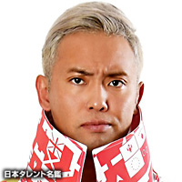 オカダ・カズチカ