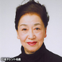 冨田 恵子