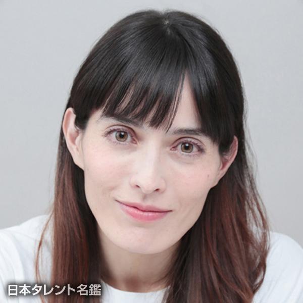 太田緑ロランス