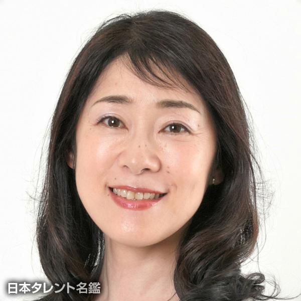 松田かほり