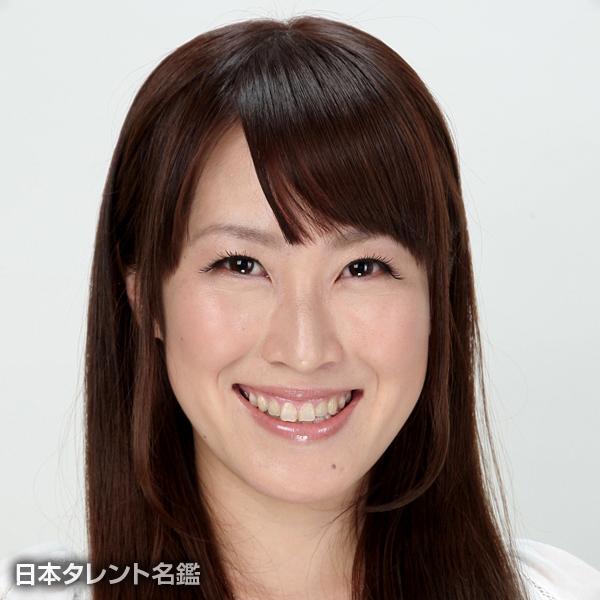 橋爪ヨウコのプロフィール/写真/画像 - goo ニュース