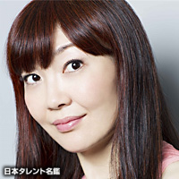 桜沢エリカ