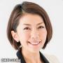 坂田 陽子