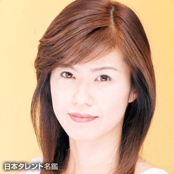 藤井佑実子