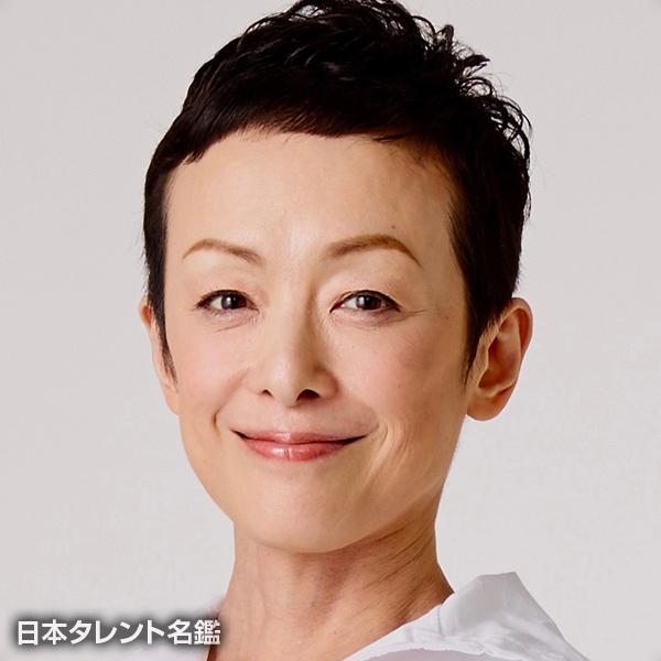 今井久美子