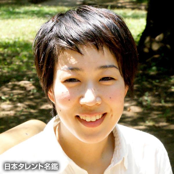 石橋亜希子