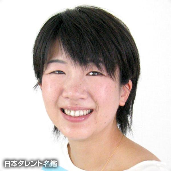 望月志津子