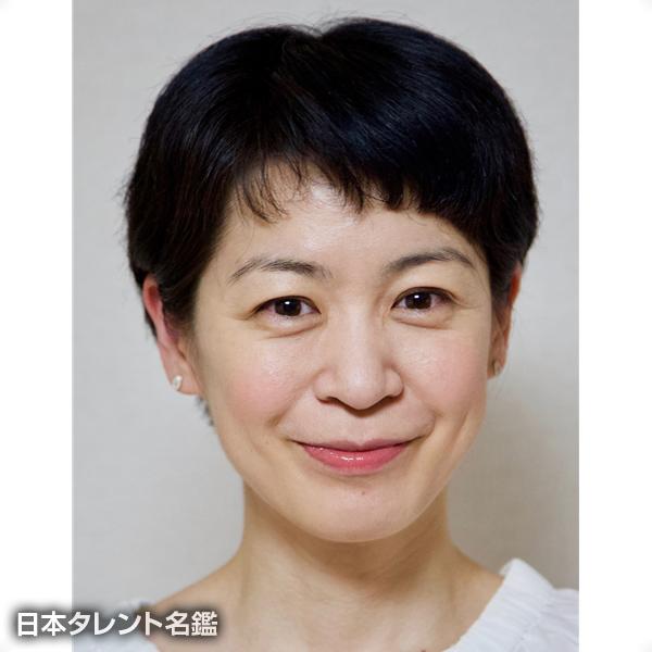 井上三奈子