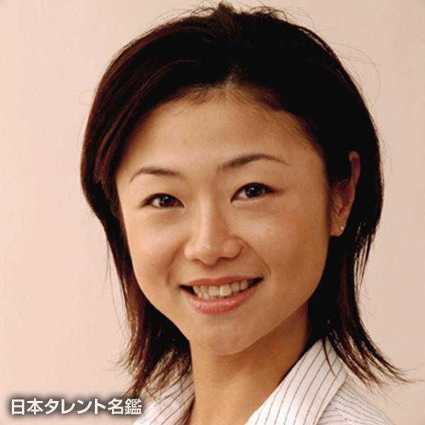 新井田雅樹