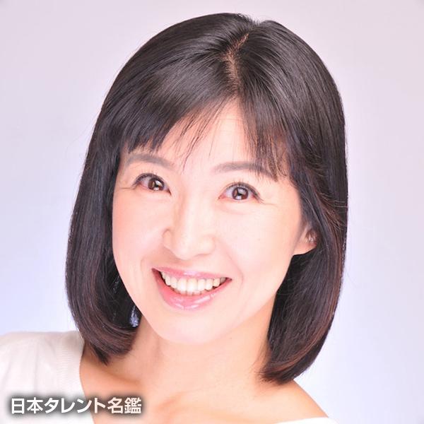 川添永津子