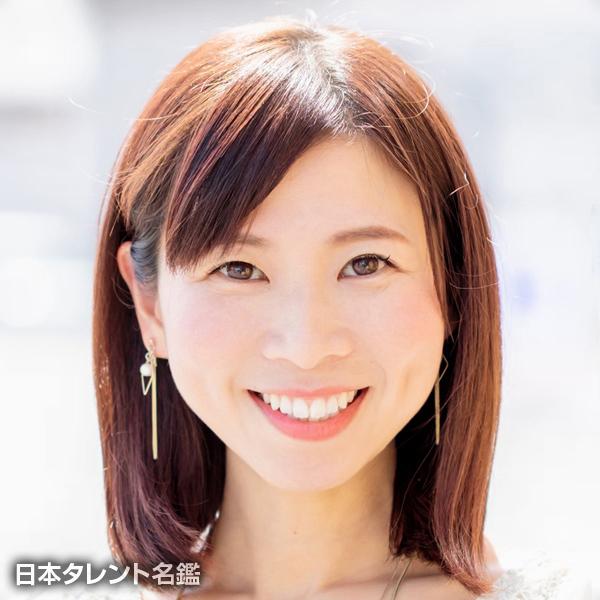 鍵和田昌子