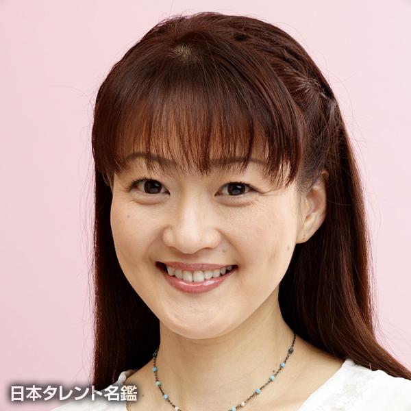前田由紀子