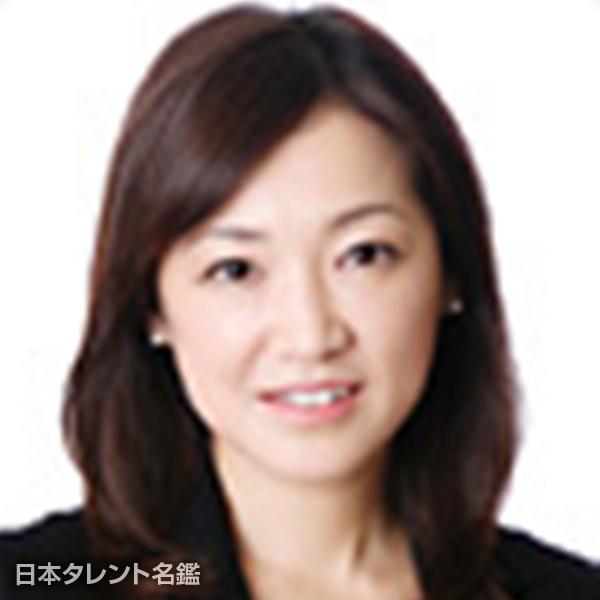 萩谷麻衣子