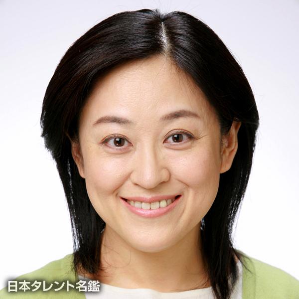 喜田智津子