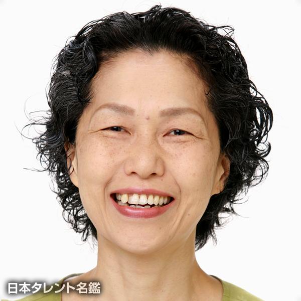 藤本洋子のプロフィール/写真/画...