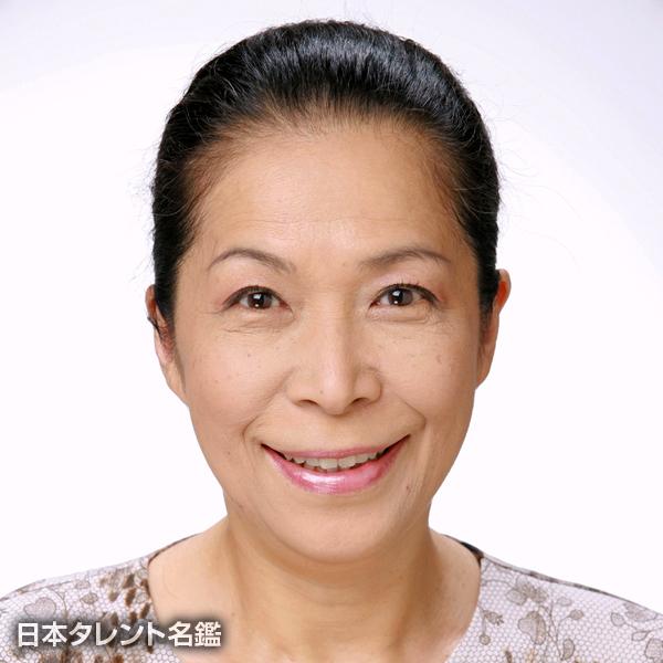 松田真知子