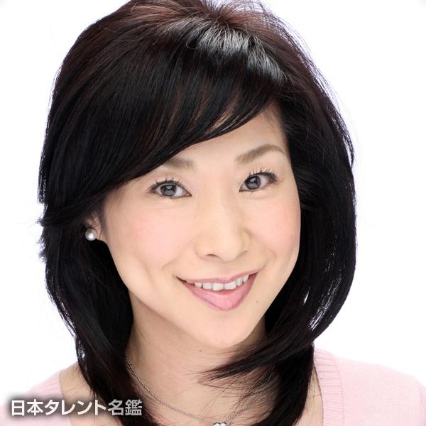 西沢由紀子