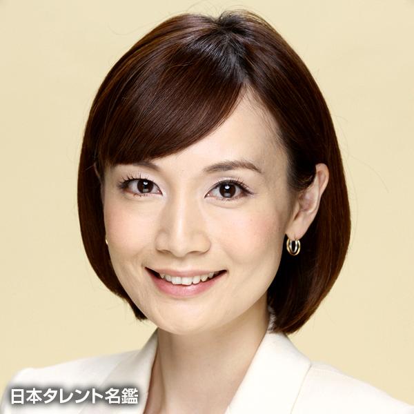 田畑智佳子