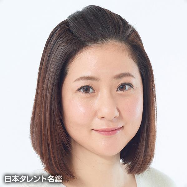 四元奈生美