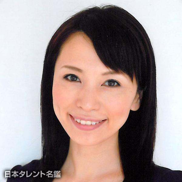 伊澤美恵子