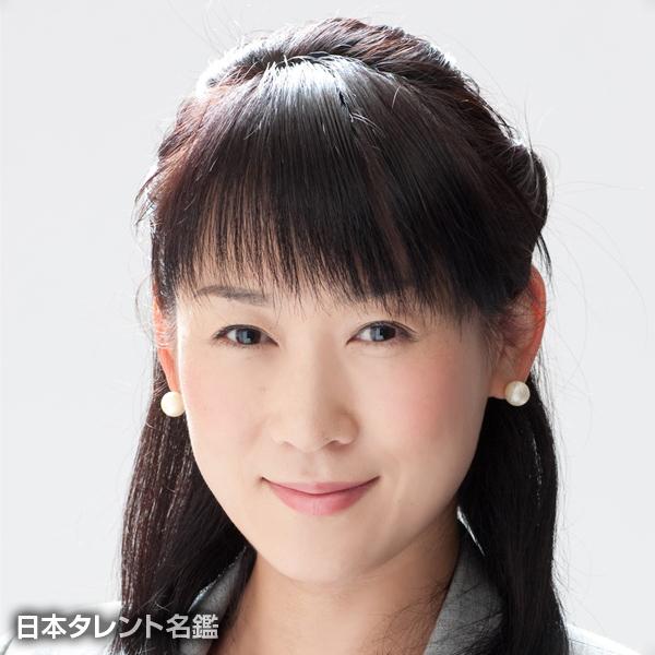 富永麻里子