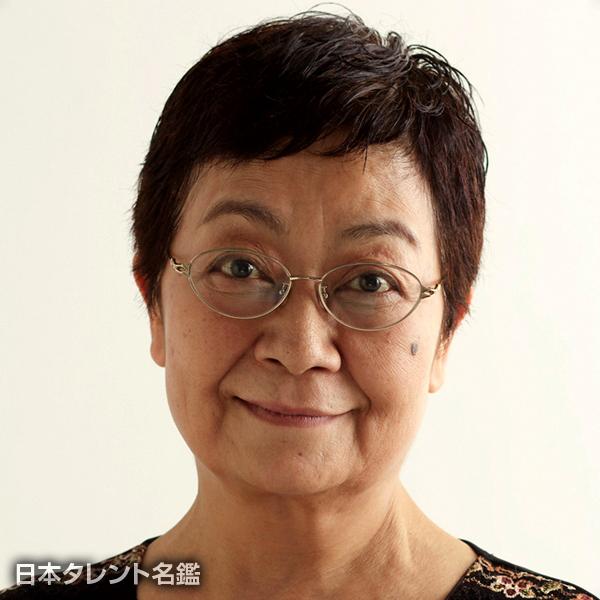 稲川実代子
