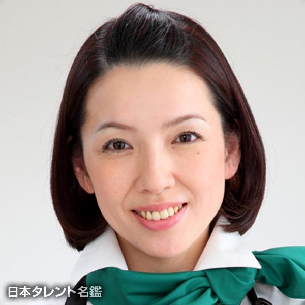 中村かおり