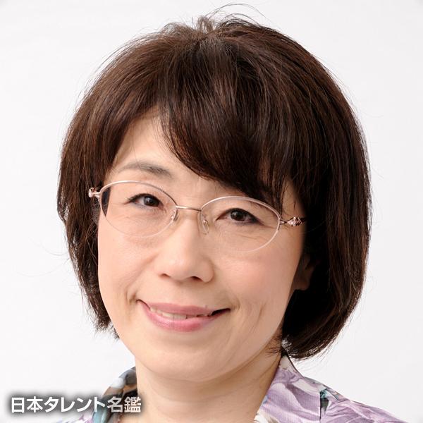 大野マリ子