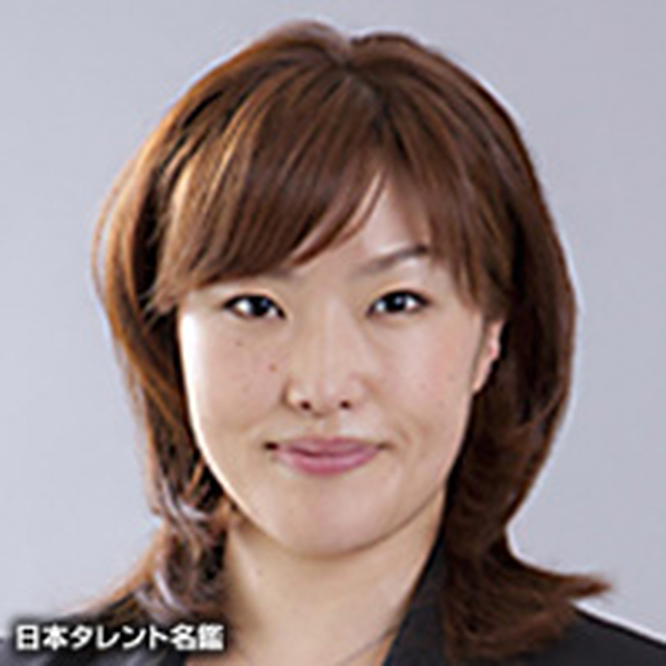 鈴木絵美子