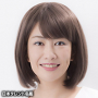 中野 信子