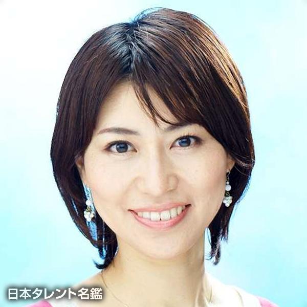 横手久美子