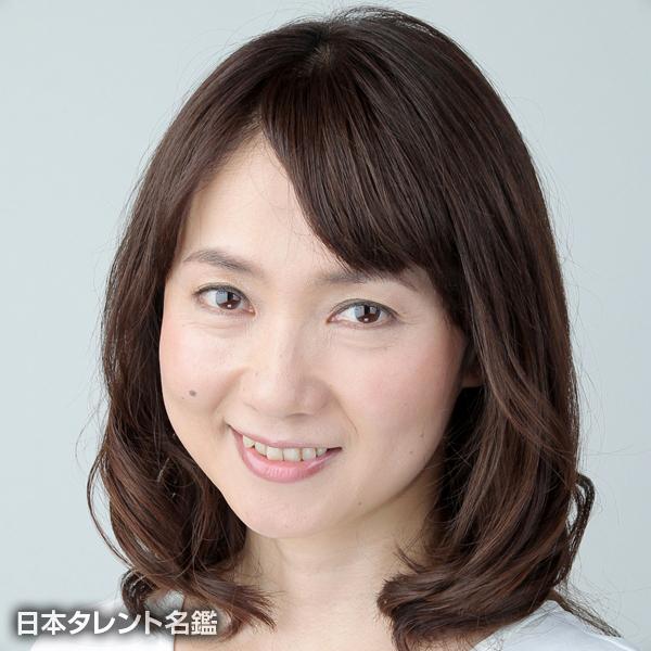成田真由美
