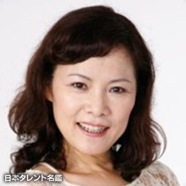 大藤喜美子
