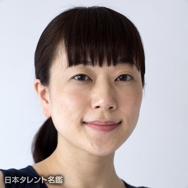 坂倉奈津子