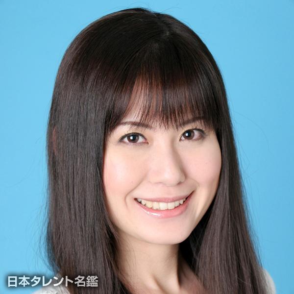 伊藤ミユキ