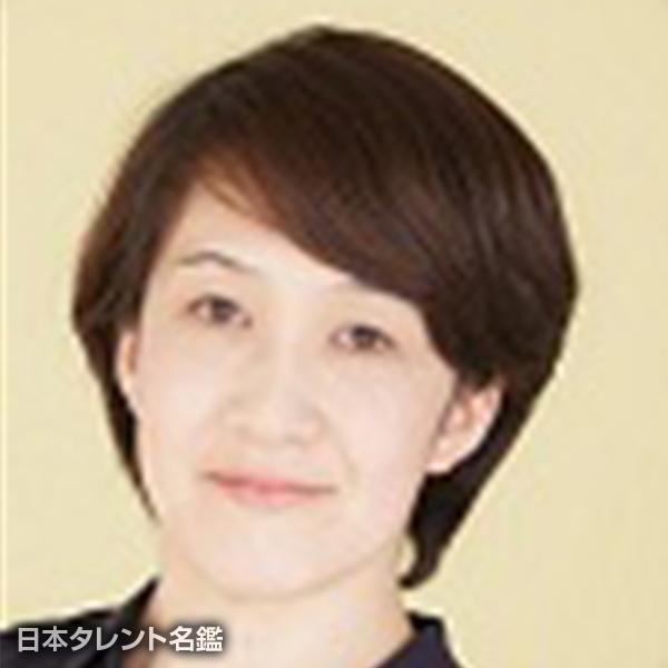 安達亜希子