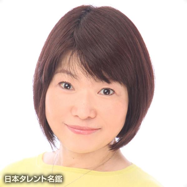 村田季世子